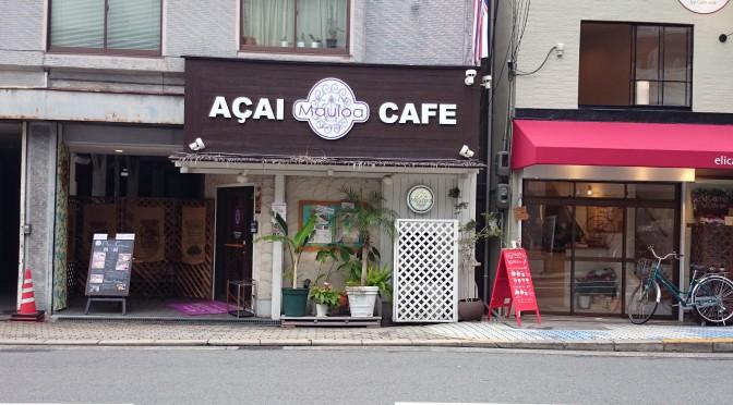 関西の人気長寿番組「おはよう朝日です」でピタヤボウルが紹介されました!