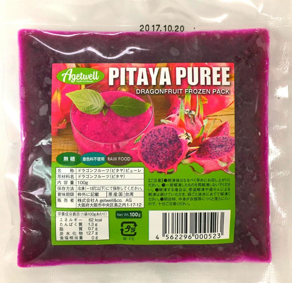 pitayapuree100gnew