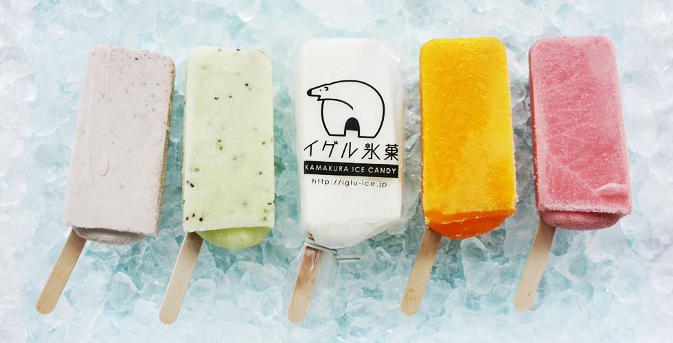 イグル氷菓,鎌倉,