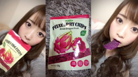 ピタヤドライチップスを食べた口コミ①~φ(..) さん~