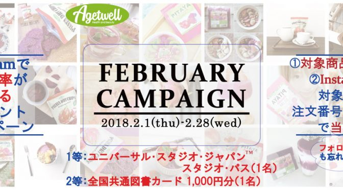 【当選確率が分かる】USJチケット プレゼントキャンペーン開催!