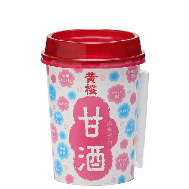 黄桜の酒粕を使った甘酒